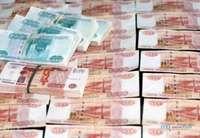Реальная помощь до 5.000.000 р при любой кредитной истории в С.Петербурге