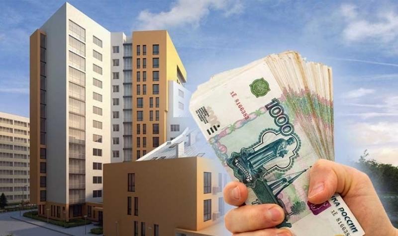 Кредит под залог недвижимости наличными деньгами на любые цели