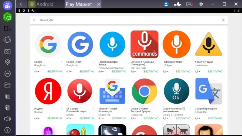 Скачивание продуктов Google и тестировании их.